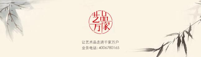 顶部banner (1).jpg