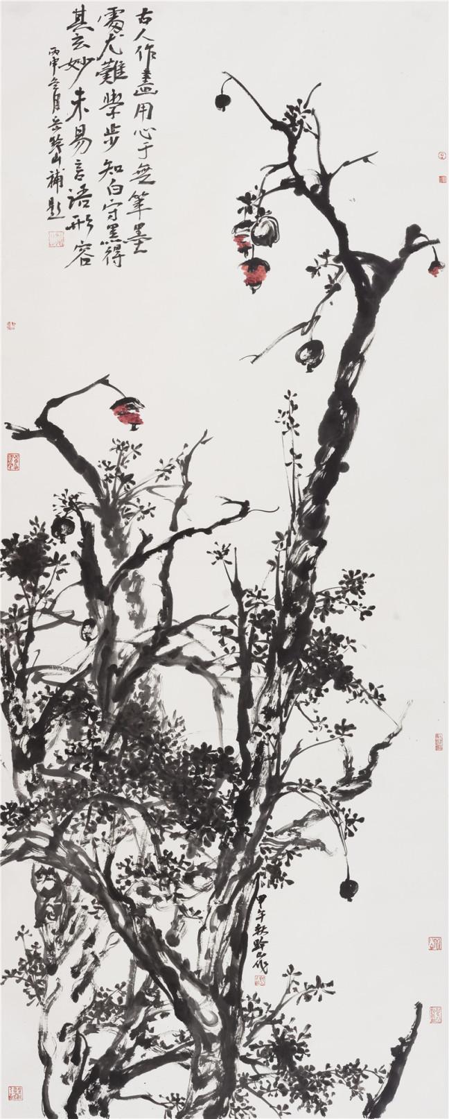 4岳黔山《榴园高秋》367x146cm纸本彩墨2015年.jpg