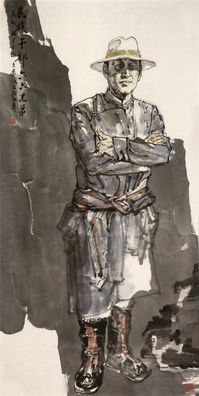 王莹  藏族干部六六兄弟 136x68cm.jpg