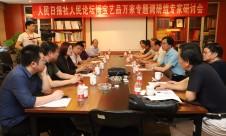 以平台创新凝聚文艺事业发展的力量 ——中国文艺评论峰会课题研究调研组一行调研qy888千赢国际艺品万家