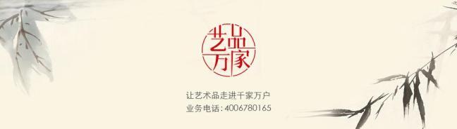 顶部banner_爱奇艺.jpg